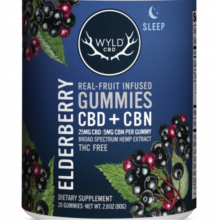 CBD+CBN Elderberry Hemp Gummies, 250mg